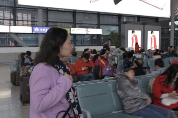Shu Airport