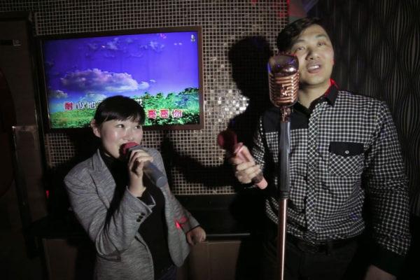 Yan Karaoke